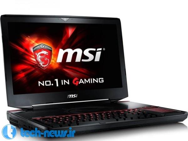msi-keyboard