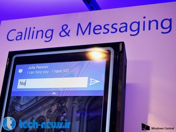 """Photo of """"Skype"""" در ویندوز 10، بومی شد!"""