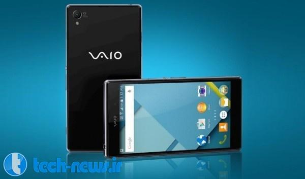 Photo of برند VAIO  وارد عرصهی طراحی و تولید گوشیهای هوشمند میشود