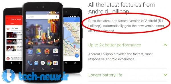 Photo of گوگل تایید کرد که اندروید 5.1 بزودی عرضه خواهد شد