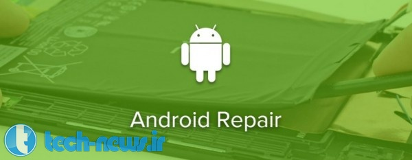 Android-iFixit-798x310