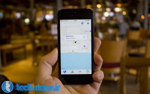 BikeHawk app