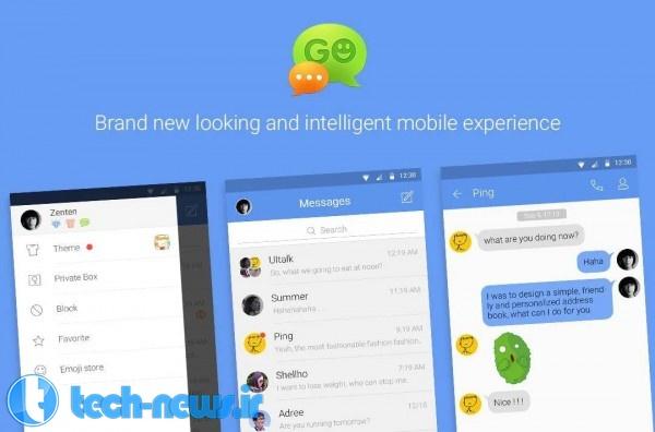 GO-SMS