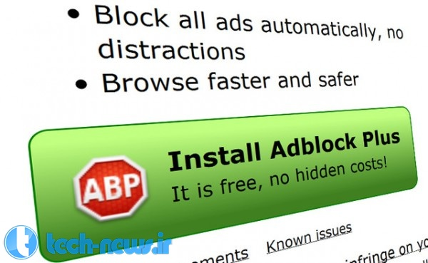 Google, Amazon, and Microsoft may be paying to sidestep Adblock Plus
