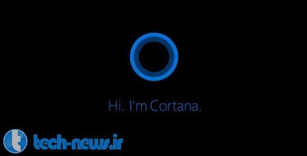 Photo of مجموعه ی مایکروسافت آفیس به زودی به دستیار صوتی کورتانا مجهز خواهد شد