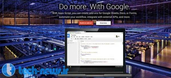 Photo of معرفی 8 قابلیت کاربردی در Google Apps Script