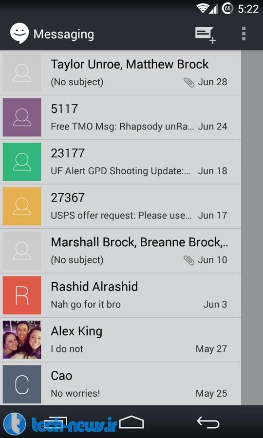 Smitten-SMS