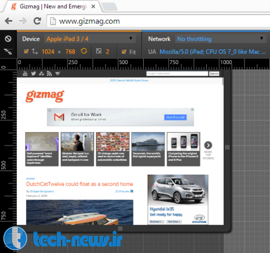 View a website as a mobile device
