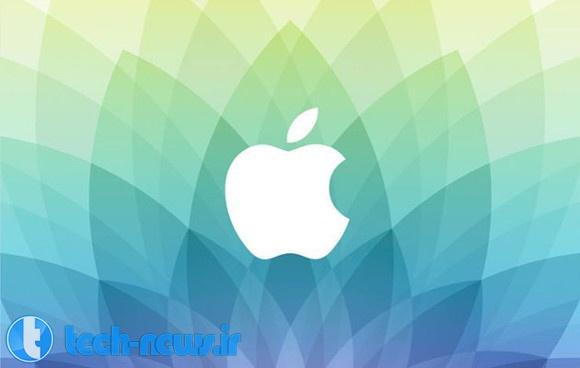 Photo of دعوتنامهی رسمی اپل برای تاریخ 9 مارس و رونمایی احتمالی از ساعت مچی هوشمندش