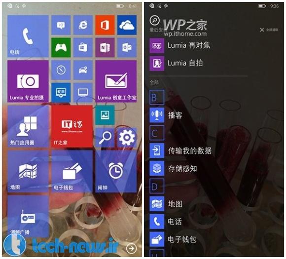 Photo of پیش نمایش ویندوز ۱۰ برای تلفن های هوشمند، احتمالا ابتدای هفته آینده میلادی عرضه می شود