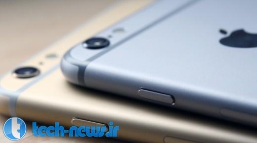 Photo of 6 اپلیکیشن برتر و رایگان iOS که شما استفاده نمی کنید