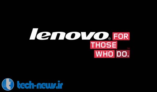 Photo of سایت شرکت Lenovo هک شد!