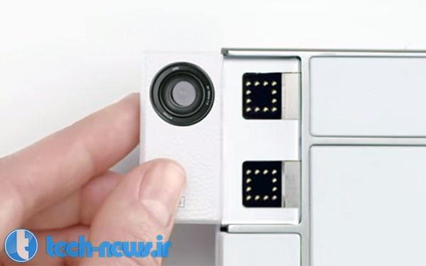 projectaracamera