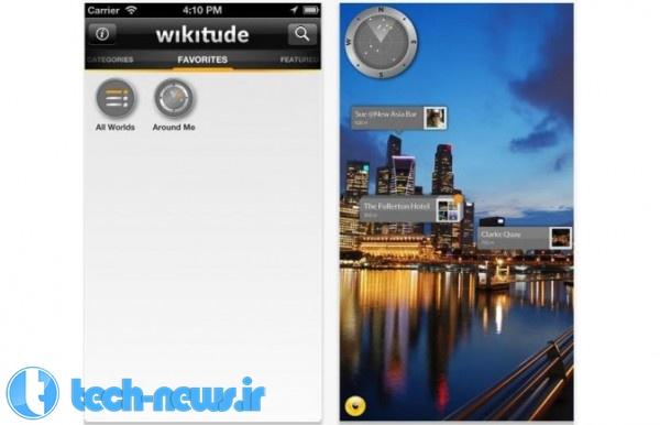 wikitude_2020611391025794_673433