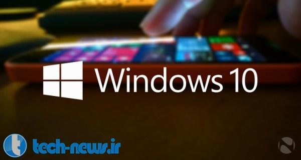 windows-10-handset_story