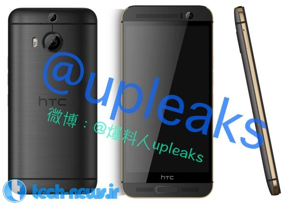 Alleged HTC One M9+ press images appear on Twitter 2