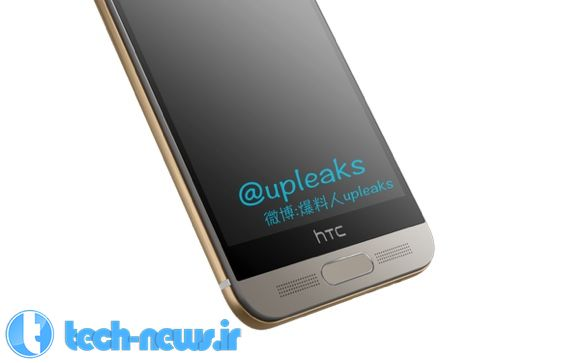 Alleged HTC One M9+ press images appear on Twitter