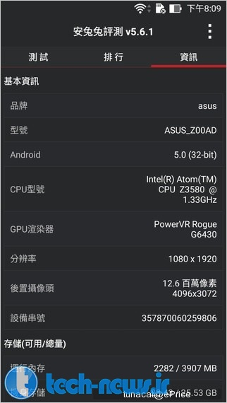 Asus-Zenfone-2-unboxing-and-benchmarks(16)