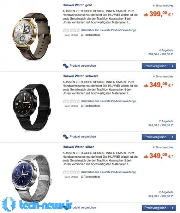 قیمت ساعت هوشمند هوآوی