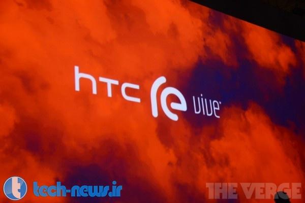 Photo of MWC 2015:اچ تی سی از هدست جدید خود رونمایی کرد: HTC Vive