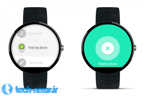 Find_your_phone_with_Android_Wear.0.0