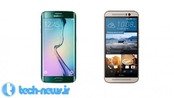 Galaxy-S6-Edge-vs-HTC-One-M9-comparison-1280x720