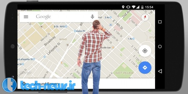 Google Maps on Android - Everything You Need to Know