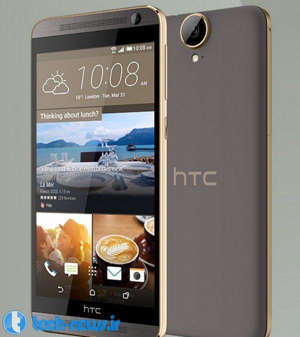 HTC-One-E9 (3)