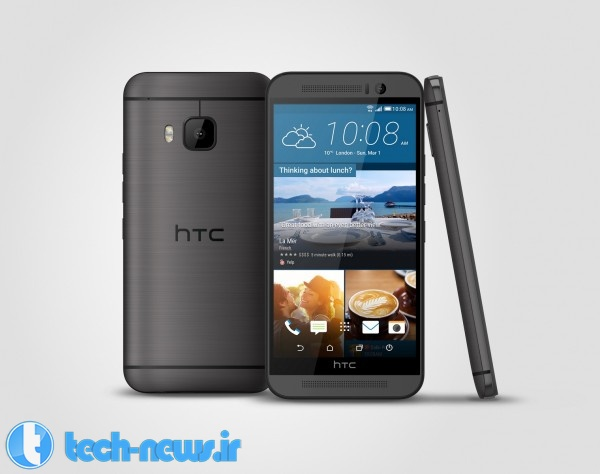 HTC-One-M9---all-the-official-images (3)