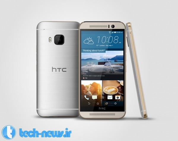 HTC-One-M9---all-the-official-images (5)