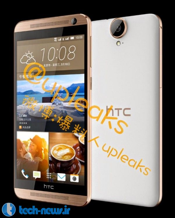 High-res HTC One E9+ renders leak out, show the device in its full glory
