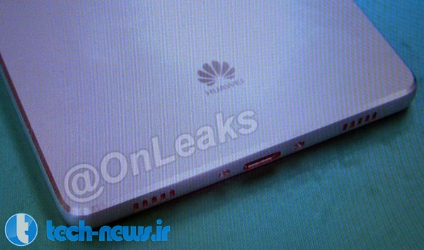 Huawei Ascend P8 image leaks out - metal frame and chamfered edges