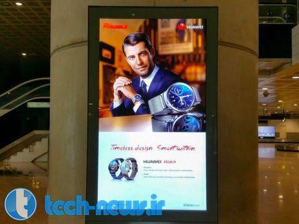 Images-of-Huawei-Watch-leak