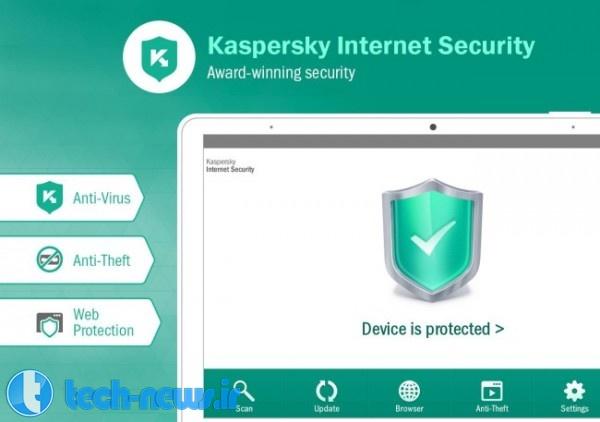 Kaspersky-e1422478179440