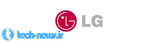Photo of اطلاعاتی از نسخه جدید LG G4 فاش شد!