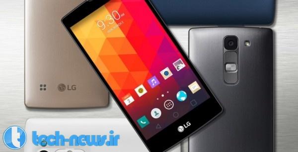 Photo of فبلت الجی در سایت FCC دیده شد، LG G4 تنها نخواهد بود