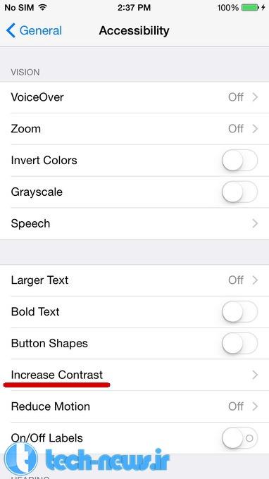 چگونه روشنایی رابط کاربری iOS را پایینتر بیاوریم؟