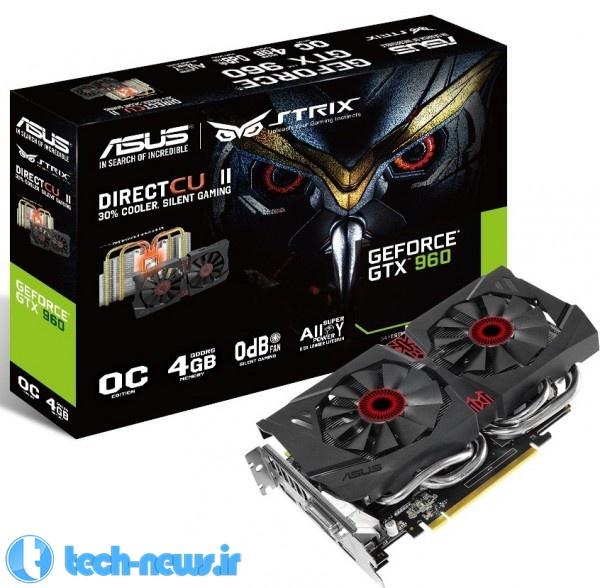 The new 4GB ASUS Strix GeForce GTX 960