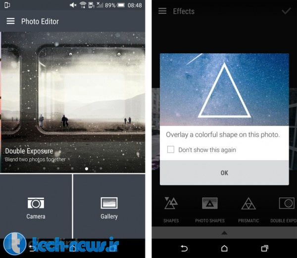 What's new in HTC Sense 7 - Photo Editor