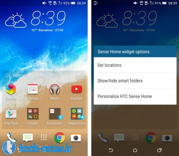 What's new in HTC Sense 7 - Sense Home