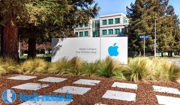 Photo of اپل 50میلیون دلار برای افزایش نیرویکار در سال آینده اختصاص داد