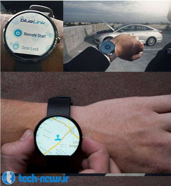 bluelink-smartwatch