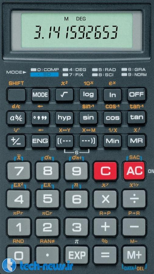 Classic Calculator