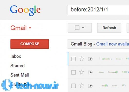 2- پیدا کردن ایمیلهای جدید یا قدیم با استفاده از تاریخ