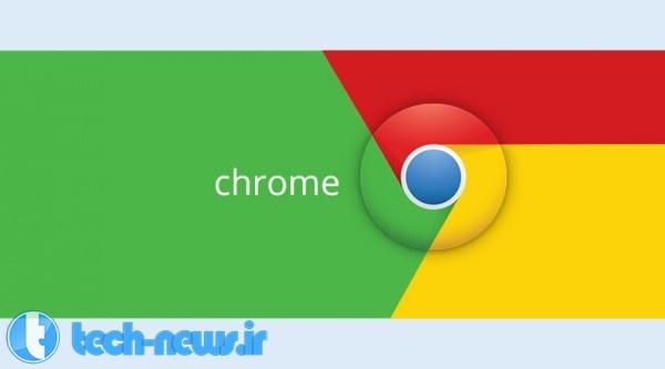 Photo of گوگل، بروزرسانی کروم برای اندروید 4.0 را متوقف کرد