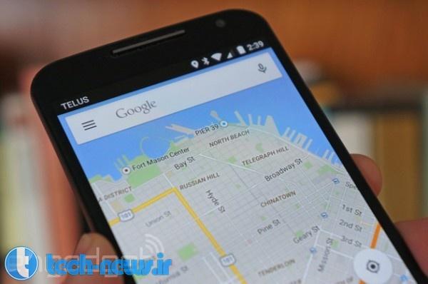 google-maps-android-california