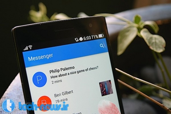 google_messenger