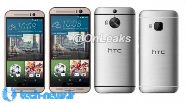 Photo of تصاویر جدیدی از HTC One M9 Plus لو رفت