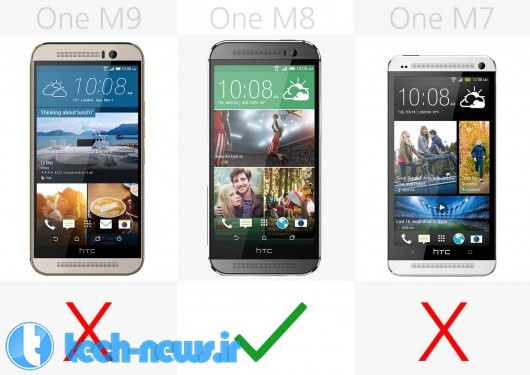 htc-one-m9-vs-one-m8-vs-one-m7-7