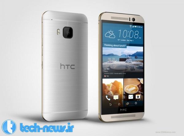 Photo of نگاهی دقیقتر به پرچمدار جدید اچ تی سی: HTC One M9